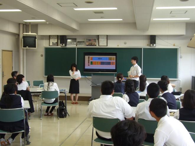 校 大学 北海道 教育 函館