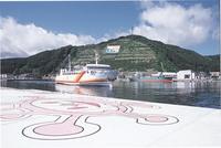 奥尻島の玄関「奥尻港」が人々を送迎